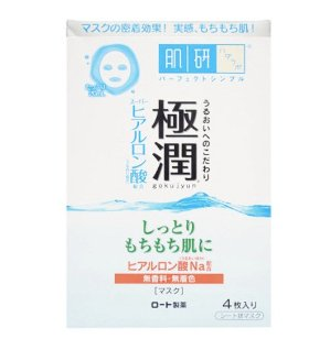 15% Off or Buy 6 Get 1 FreeSelect Asian Popular Masks Sale @ Yamibuy