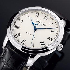 $388847% Off Glashutte Men's Senator Automatic Watch 39-59-01-02-04