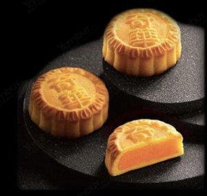 10% OffPre-order Mooncakes @ Yamibuy