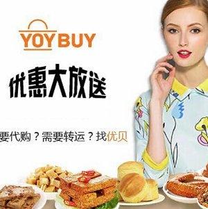 下单立减$25!YOYBUY 优贝:在美国直接购买天猫,京东等中国商品