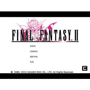 FINAL FANTASY II cn