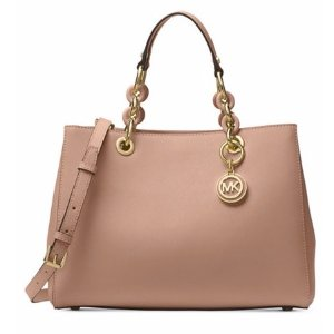 $178.8 (Org. $298) Cynthia Small East West Satchel on Sale @ macys.com