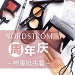 Nordstrom 2017周年庆美妆大促预览 超多超值套装