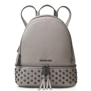 Rhea Faceted Stud Medium Leather Backpack