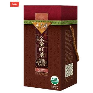 Organic Golden Monkey Gift Tea