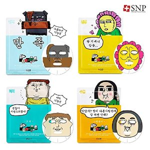 [SNP] The Sound of Your Heart Facial Mask Sheet 25ml 4 Type x 1 Sheet