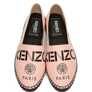 Up to 50% Off Kenzo Espadrilles @ SSENSE