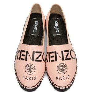 低至5折Kenzo渔夫鞋热卖,$88起