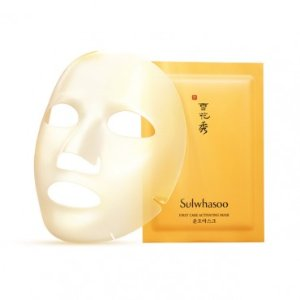 First Care Activating Mask - View All Products - What's New