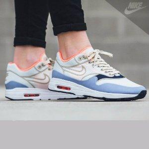 Nike Air Max 1 Ultra 2.0 SI Women's Shoe.