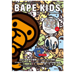 BAPE KIDS 2017 AUTUMN/WINTER 动物园收纳包