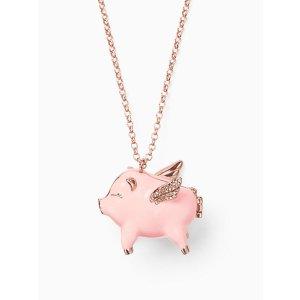 imagination pig locket | Kate Spade New York