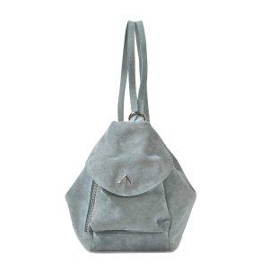 Mini Fernweh Suede Backpack/ Shoulder Bag Manu Atelier Beig