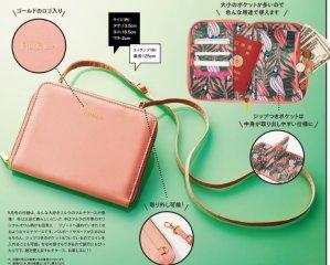 直邮中美!$7.98/RMB55日本时尚杂志Sweet 5月刊 附录送 FURLA小包包 预定中