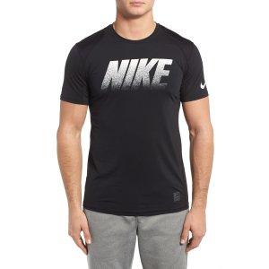 Nike Logo Dri-FIT T-Shirt