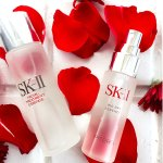 SK-II, Drunk Elephant Orders Over $60 @ B-Glowing