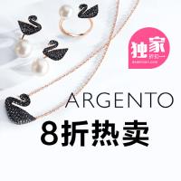 独家!Argento 精选珠宝首饰手表大促