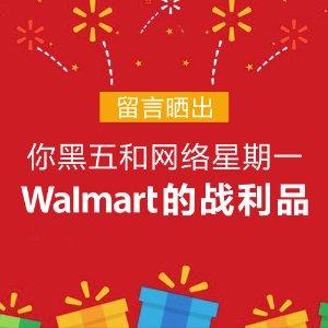 晒战利品,赢$100礼卡晒黑五和网络星期一Walmart购物战利品,给钱包君回回血