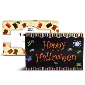 Happy Halloween Lollypops