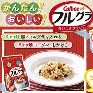 $29 / RMB192 折合$4.8/袋Calbee 卡乐比 水果颗粒果仁谷物营养麦片 800g*6袋 限时秒杀