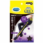 MediQtto Body Shape Spats Pelvic Tights M