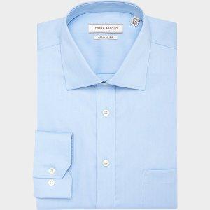 Joseph Abboud Blue Classic Fit Non-Iron Dress Shirt - Men's Classic Fit | Men's Wearhouse