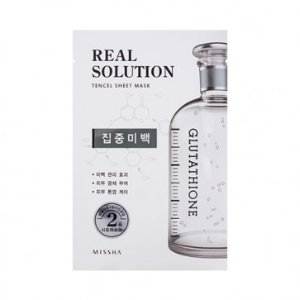Real Solution Tencel Sheet Mask [Brightening] | The Official Missha