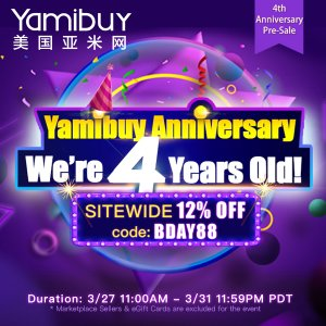 12% Off + Up to $100 Off + Free Shopping BagSitewide @ Yamibuy