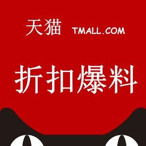 爆料赚¥50中国亚马逊礼卡天猫618爆料专场,比海淘还划算,不走出国门就能买买买