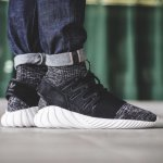 adidas Tubular Men's Shoes Sale
