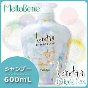 $23.2 / RMB152.8 直邮中美少女心 日本 Loretta 清爽舒适 洗发水 600ml 热卖