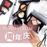 Nordstrom Anniversary Beauty Sale @ Nordstrom