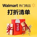 Walmart 节日特卖打折清单 购物季打折不停歇
