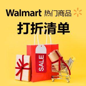 $14.59 收Oral-B 1000电动牙刷Walmart 节日特卖打折清单 购物季打折不停歇