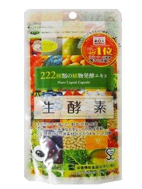 排毒瘦身!$21.77 (原价$29.78)GypsophilA (Jipusofira) 生酵素 60粒