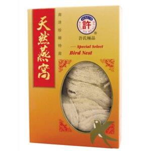 White Birds Nest 3A Grade