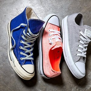 Up to 81% OffConverse Sale @ Nordstrom Rack