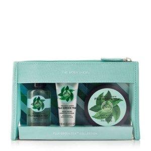 Fuji Green Tea™ Beauty Bag