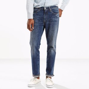 541™ Athletic Fit Stretch Jeans   Fresh Canyon  Levi's® United States (US)