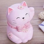 Amazon Cute Money Coin Bank Collection