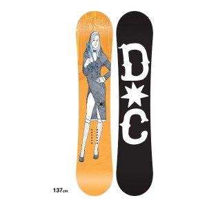 Men's PBJ Snowboard 886959520338   DC Shoes