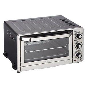 Rue La La — Cuisinart CustomClassic Toaster Oven Broiler