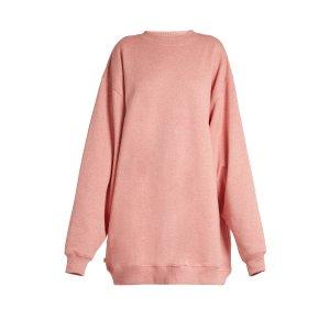 Yanin oversized cotton-jersey sweatshirt | Acne StudiosS