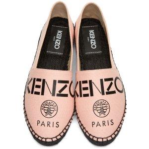 Kenzo: Pink Canvas Logo Espadrilles | SSENSE