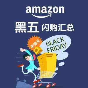 Alive Now Amazon's Black Friday Deals Sale
