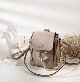 $1450Chloé Grey Small Faye Backpack