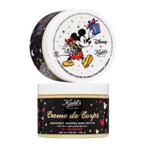 Disney x Kiehl's Since 1851 Creme de Corps Grapefruit Whipped Body Butter