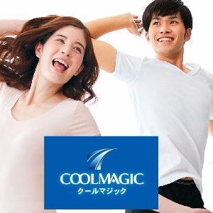 额外8折 直邮中美日本GUNZE 夏季凉感男女装一日特卖