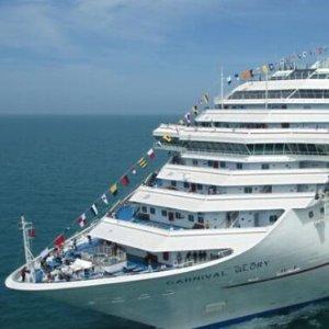 $709+7-Nt Caribbean Cruise on Carnival Glory