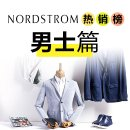 Anniversary Sale @ Nordstrom